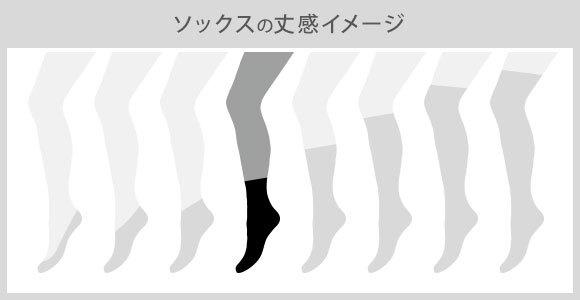 (アシックス)ASICS ソックス 靴下 5本指 スポーツ 3足組 24-26cm 26-28cm メンズ 889271 足底サポート 抗菌防臭 吸汗速乾