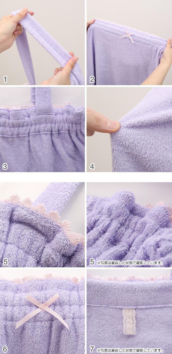 (ブルーミングフローラ)bloomingFLORA タオル シェルレース バスラップ ワンピース 風呂上り バスローブ ルームウェア ママ 出産祝い 吸水