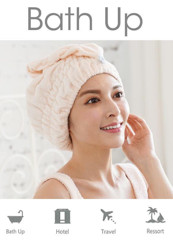 (ブルーミングフローラ)bloomingFLORA タオル バスアップ ヘアターバン 風呂上がり ヘアキャップ 洗顔キャップ ママ出産祝い 吸水