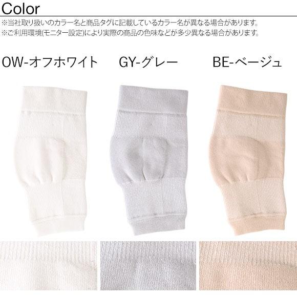 ズレにくい素材の 膝サポーター パイル 1枚入り 片足のみ 保温 日本製