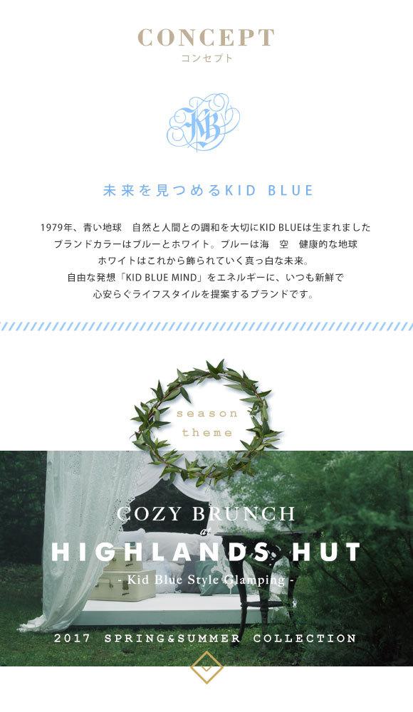 (キッドブルー)KID BLUE レーシーストライプ天竺 半袖 トップス