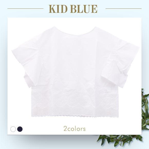(キッドブルー)KID BLUE バスケットエンブ 半袖 トップス