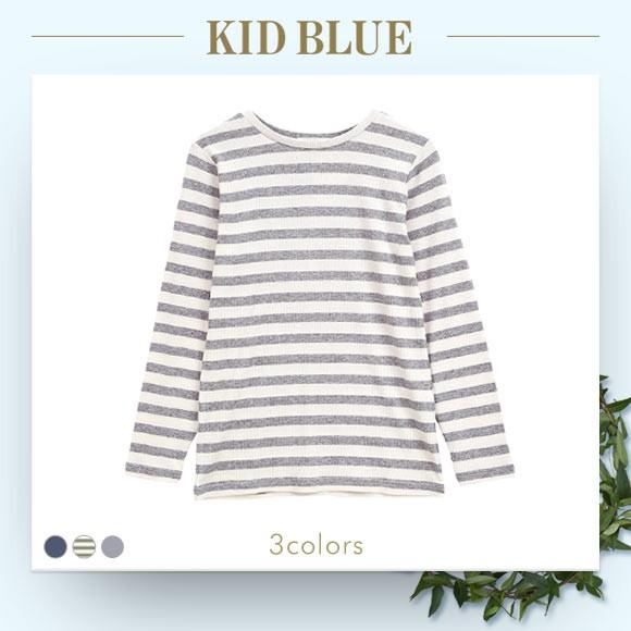 (キッドブルー)KID BLUE 18ベーシックベアフライス 長袖トップス
