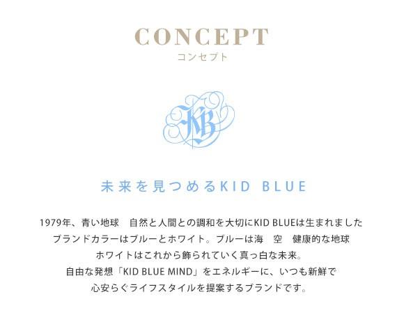 (キッドブルー)KID BLUE バスケットエンブ 8分丈 ボトム