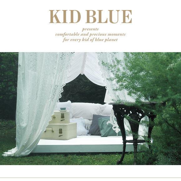 (キッドブルー)KID BLUE 17ワッフル無地 半袖トップス