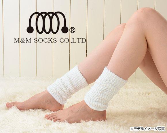 (エムアンドエム)M&M シルク混 ショートウォーマー 冷え取り 日本製 吸湿 放湿