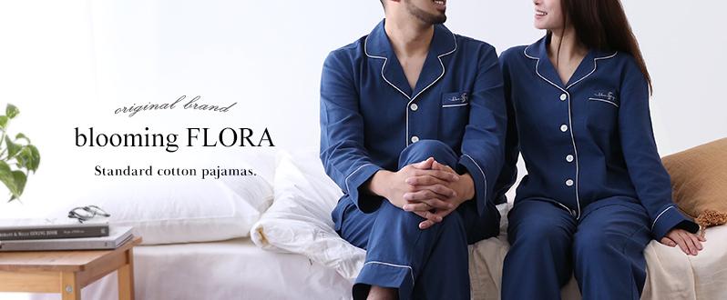ブルーミングフローラ サテンパジャマ