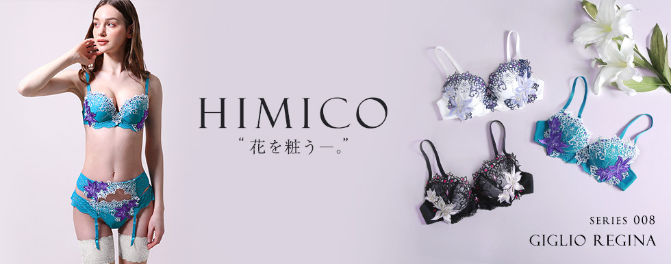 HIMICO