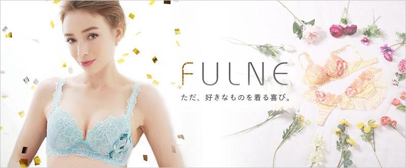 FULNE