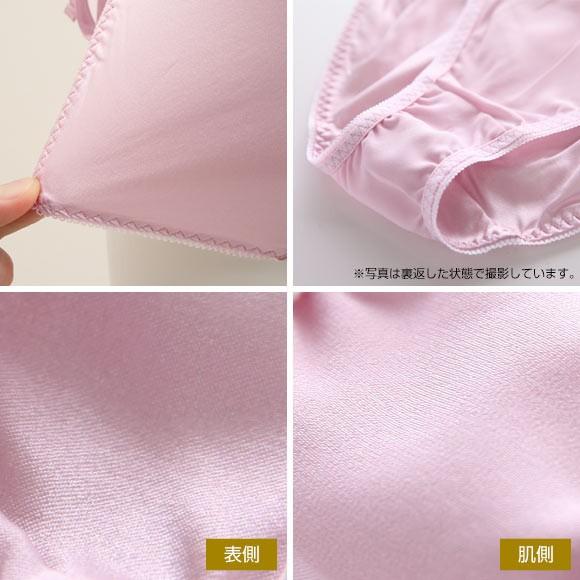 シルクサテン サイド紐 ショーツ【S・M・L・LL】紐パン 紐ショーツ ひもぱん 大きいサイズ