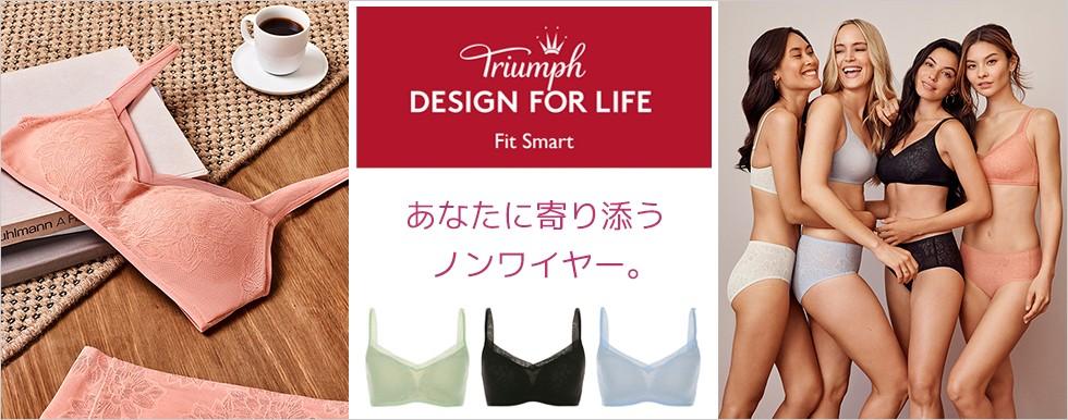Triumph Design For Life Fit Smart 505