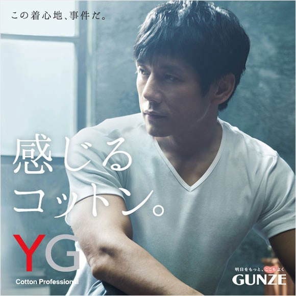 GUNZE YG