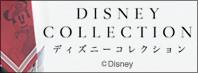 ディズニー Disney キャラクターメンズシャツ・ネクタイ・レディースシャツ