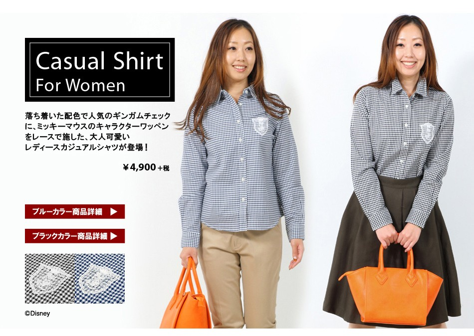 Cusual shirts For Women
