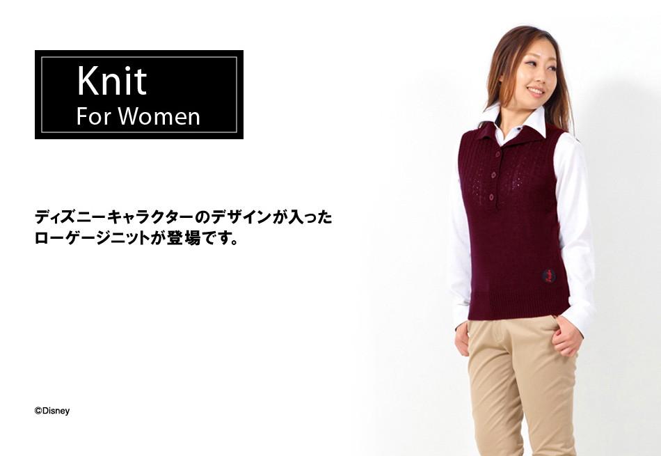 Knit For Women
