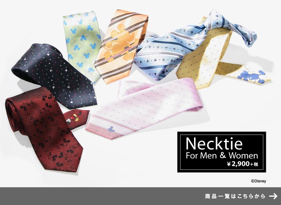 Necktie For Men & Women