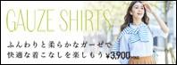 エアファクター:ダブルガーゼシャツ WOMEN