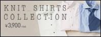 2017年クールビズ新定番・スタイリッシュニットシャツ