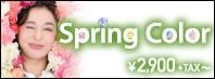春のコーディネート・ファッション〜通勤スタイルにおすすめのシャツ
