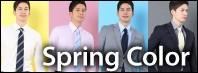 春のコーディネート・ファッション〜通勤スタイルにおすすめのワイシャツ