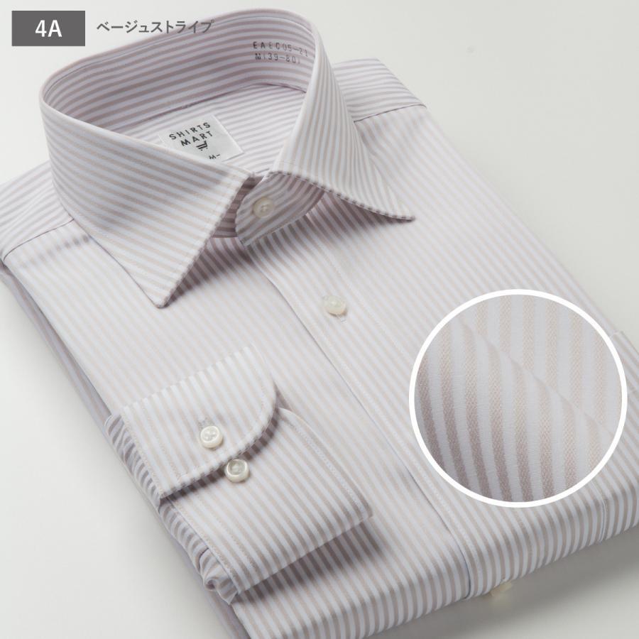 綿100%形態安定シャツ 長袖 ワイドカラー 1000円クーポン対象 メンズ ワイシャツ|shirts-mart|08