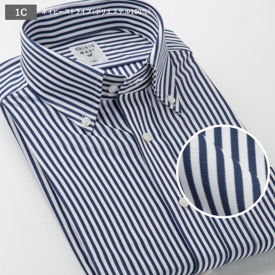 ニットシャツ 半袖 ノーアイロン ボタンダウン 1000円クーポン対象 メンズ ワイシャツ 形態安定 ストレッチ|shirts-mart|05