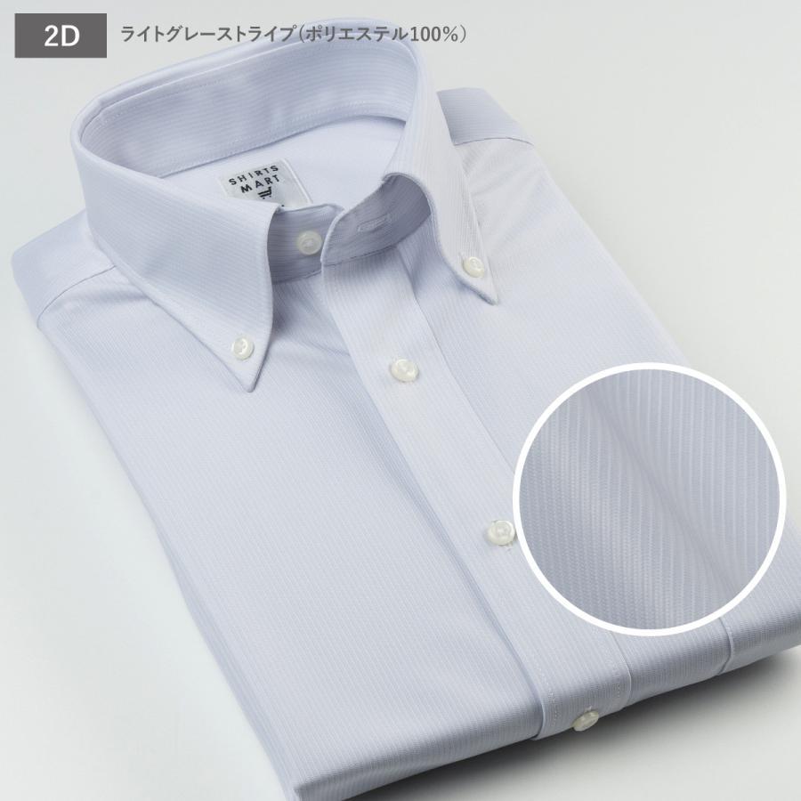 ニットシャツ 半袖 ノーアイロン ボタンダウン 1000円クーポン対象 メンズ ワイシャツ 形態安定 ストレッチ|shirts-mart|06