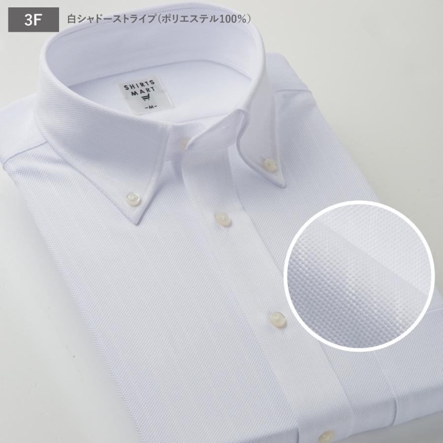 ニットシャツ 半袖 ノーアイロン ボタンダウン 1000円クーポン対象 メンズ ワイシャツ 形態安定 ストレッチ|shirts-mart|07