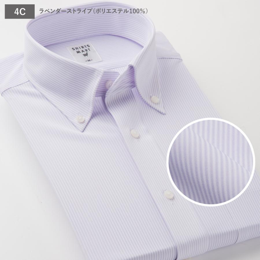 ニットシャツ 半袖 ノーアイロン ボタンダウン 1000円クーポン対象 メンズ ワイシャツ 形態安定 ストレッチ|shirts-mart|08