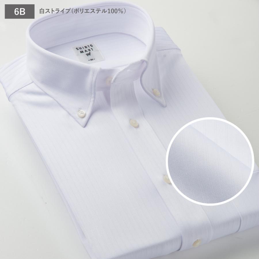 ニットシャツ 半袖 ノーアイロン ボタンダウン 1000円クーポン対象 メンズ ワイシャツ 形態安定 ストレッチ|shirts-mart|10