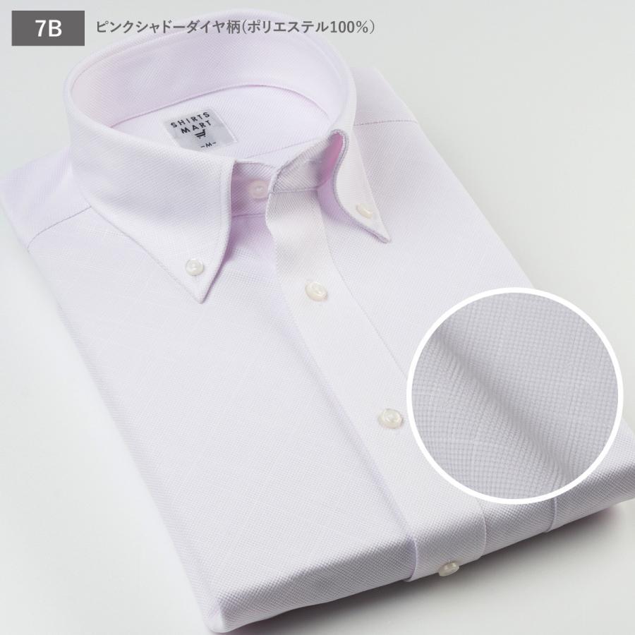 ニットシャツ 半袖 ノーアイロン ボタンダウン 1000円クーポン対象 メンズ ワイシャツ 形態安定 ストレッチ|shirts-mart|11