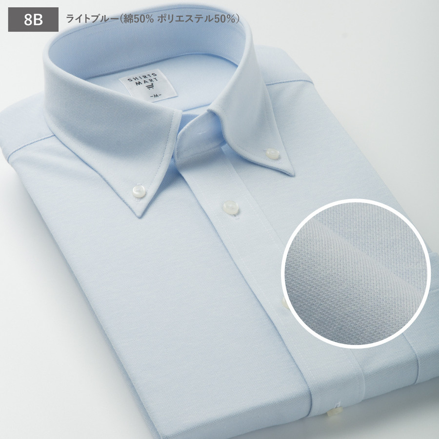 ニットシャツ 半袖 ノーアイロン ボタンダウン 1000円クーポン対象 メンズ ワイシャツ 形態安定 ストレッチ|shirts-mart|12