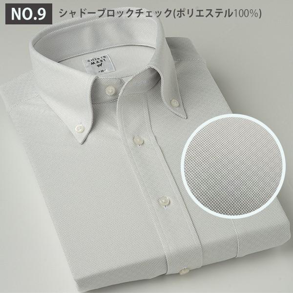 ニットシャツ 半袖 ノーアイロン ボタンダウン 1000円クーポン対象 メンズ ワイシャツ 形態安定 ストレッチ|shirts-mart|13