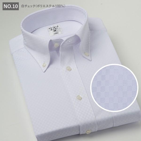 ニットシャツ 半袖 ノーアイロン ボタンダウン 1000円クーポン対象 メンズ ワイシャツ 形態安定 ストレッチ|shirts-mart|14