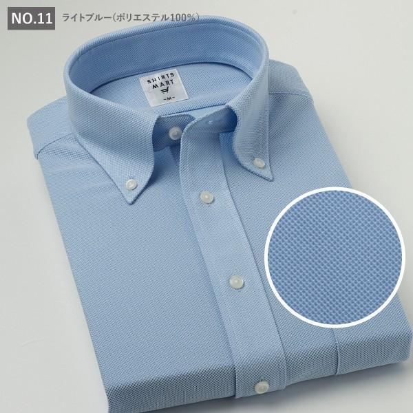 ニットシャツ 半袖 ノーアイロン ボタンダウン 1000円クーポン対象 メンズ ワイシャツ 形態安定 ストレッチ|shirts-mart|15