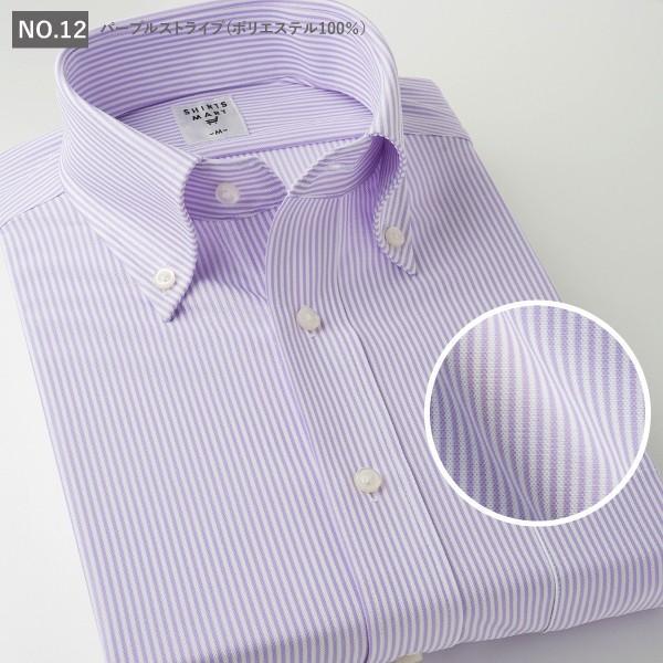 ニットシャツ 半袖 ノーアイロン ボタンダウン 1000円クーポン対象 メンズ ワイシャツ 形態安定 ストレッチ|shirts-mart|16
