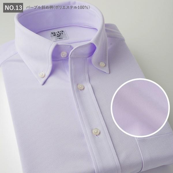 ニットシャツ 半袖 ノーアイロン ボタンダウン 1000円クーポン対象 メンズ ワイシャツ 形態安定 ストレッチ|shirts-mart|17