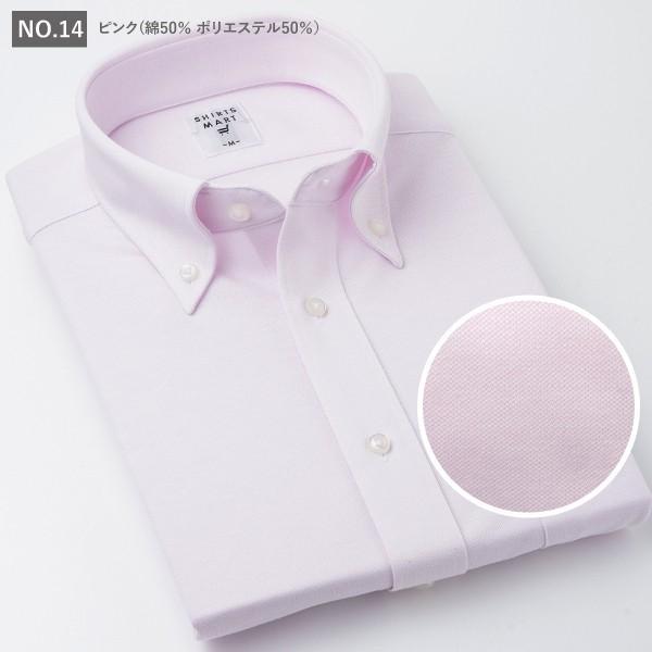 ニットシャツ 半袖 ノーアイロン ボタンダウン 1000円クーポン対象 メンズ ワイシャツ 形態安定 ストレッチ|shirts-mart|18