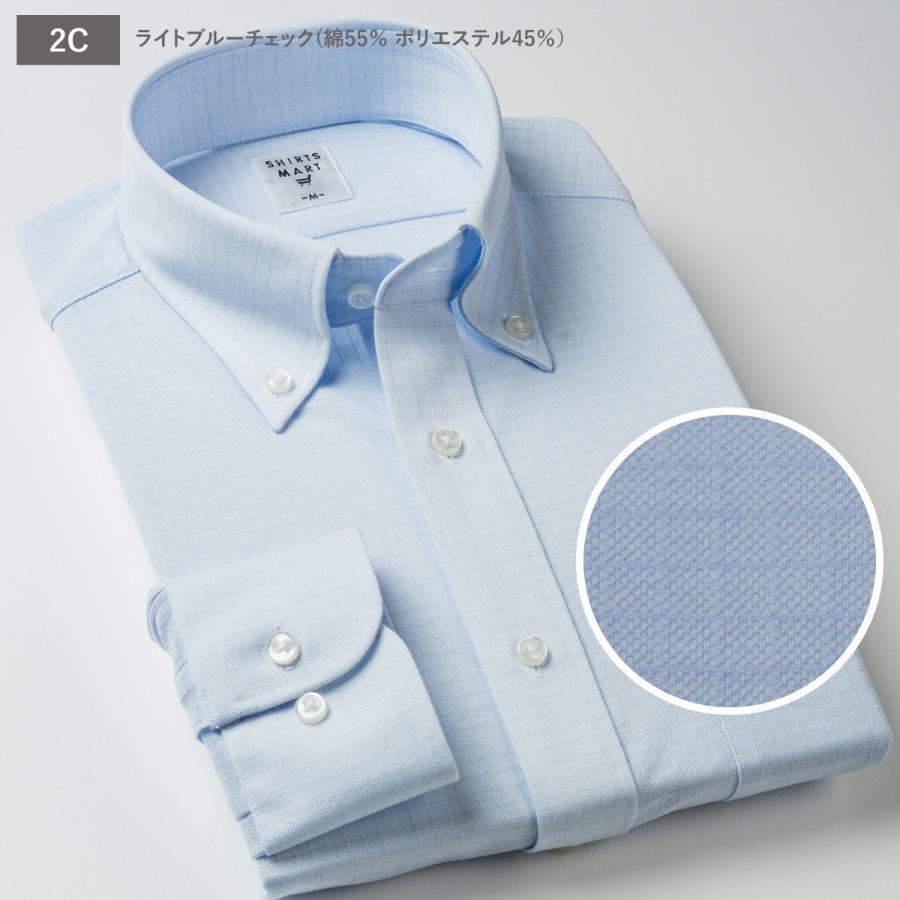 ニットシャツ 長袖 ノーアイロン ボタンダウン 1000円クーポン対象 メンズ ワイシャツ 形態安定 ストレッチ|shirts-mart|06