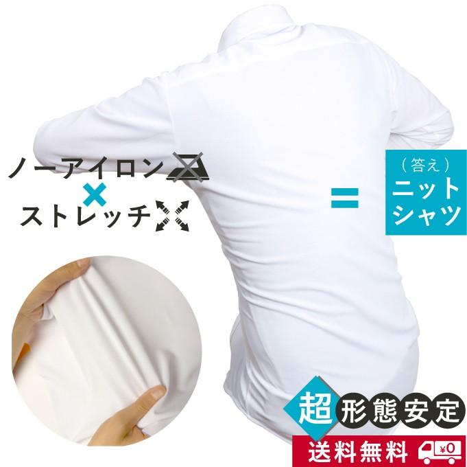 1枚からニットシャツ