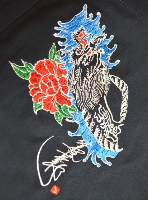 昇り龍刺繍