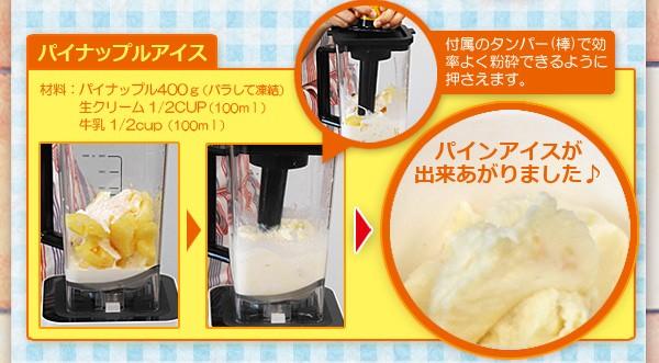 参考比較商品の目安カロリー★ポテトチップス一袋471kcal、ショートケーキ一切344kcal、チョコレート一切323kcal