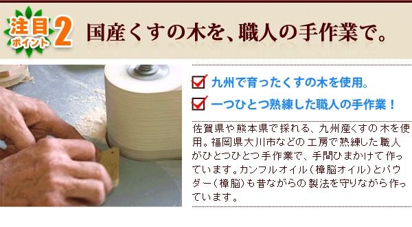 国産くすのきを、職人の手作業で作っています。