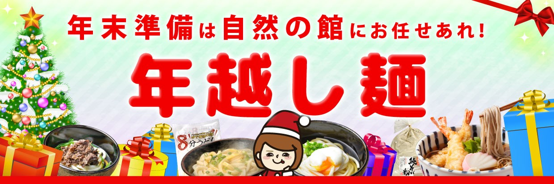 小見出_麺