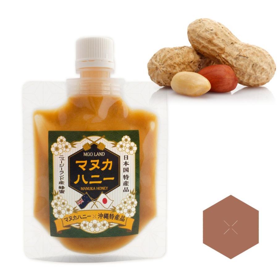 マヌカハニー お試し MGO 220 国産 天然素材 マヌカ の花の はちみつ  マヌカ蜂蜜 100g|shizenshop|19