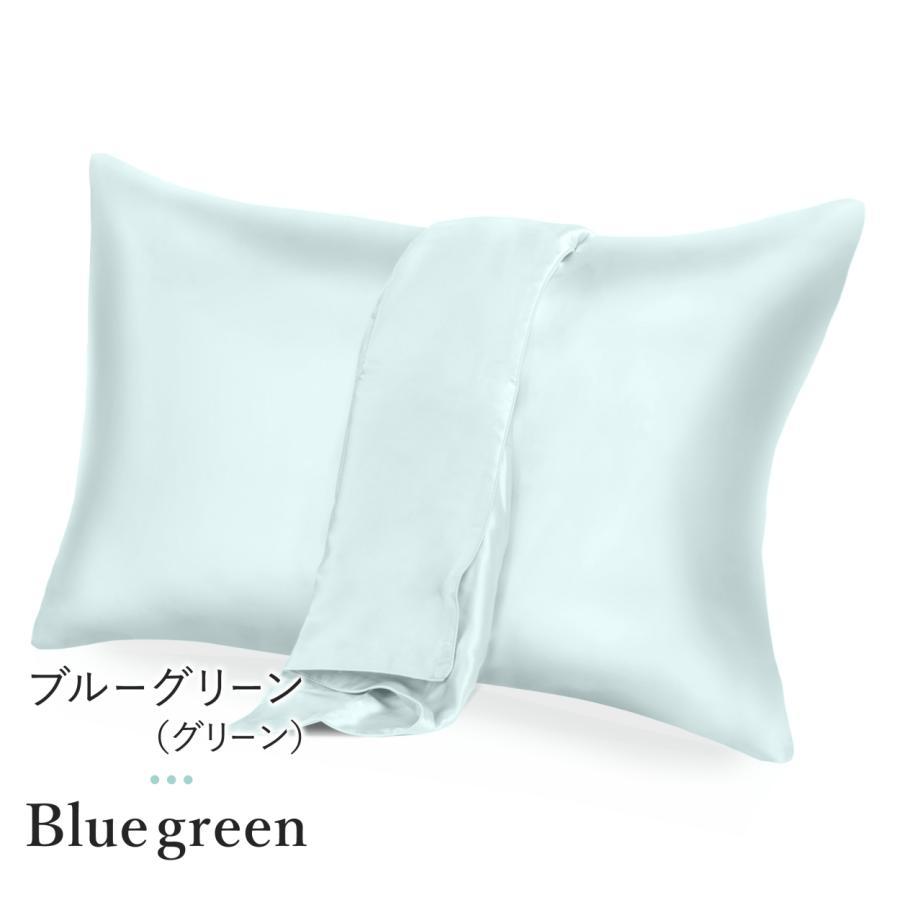 枕カバー シルク まくらカバー ピローケース 抗菌 高品質 敏感肌 ヘアケア 滑らか 安眠 ファスナータイプ パサつき 43×63|shizenshop|18