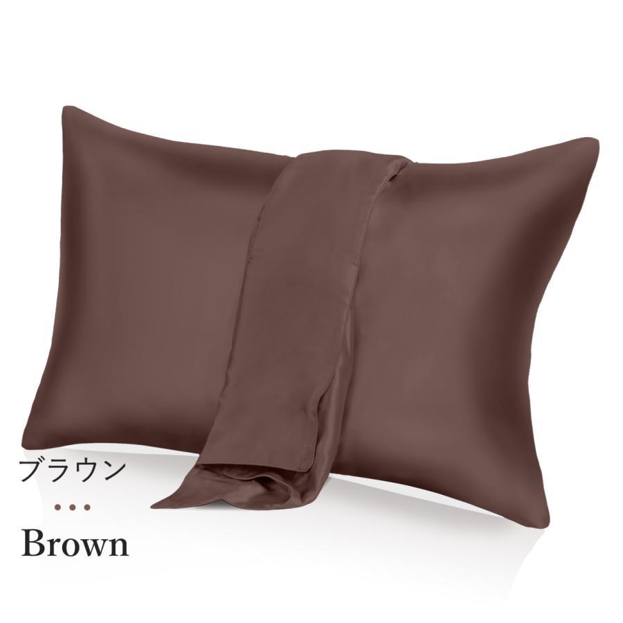 枕カバー シルク まくらカバー ピローケース 抗菌 高品質 敏感肌 ヘアケア 滑らか 安眠 ファスナータイプ パサつき 43×63|shizenshop|22