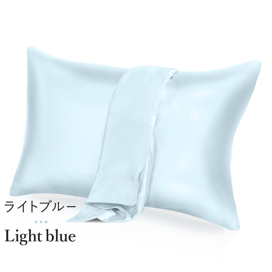 枕カバー シルク まくらカバー ピローケース 抗菌 高品質 敏感肌 ヘアケア 滑らか 安眠 ファスナータイプ パサつき 43×63|shizenshop|15