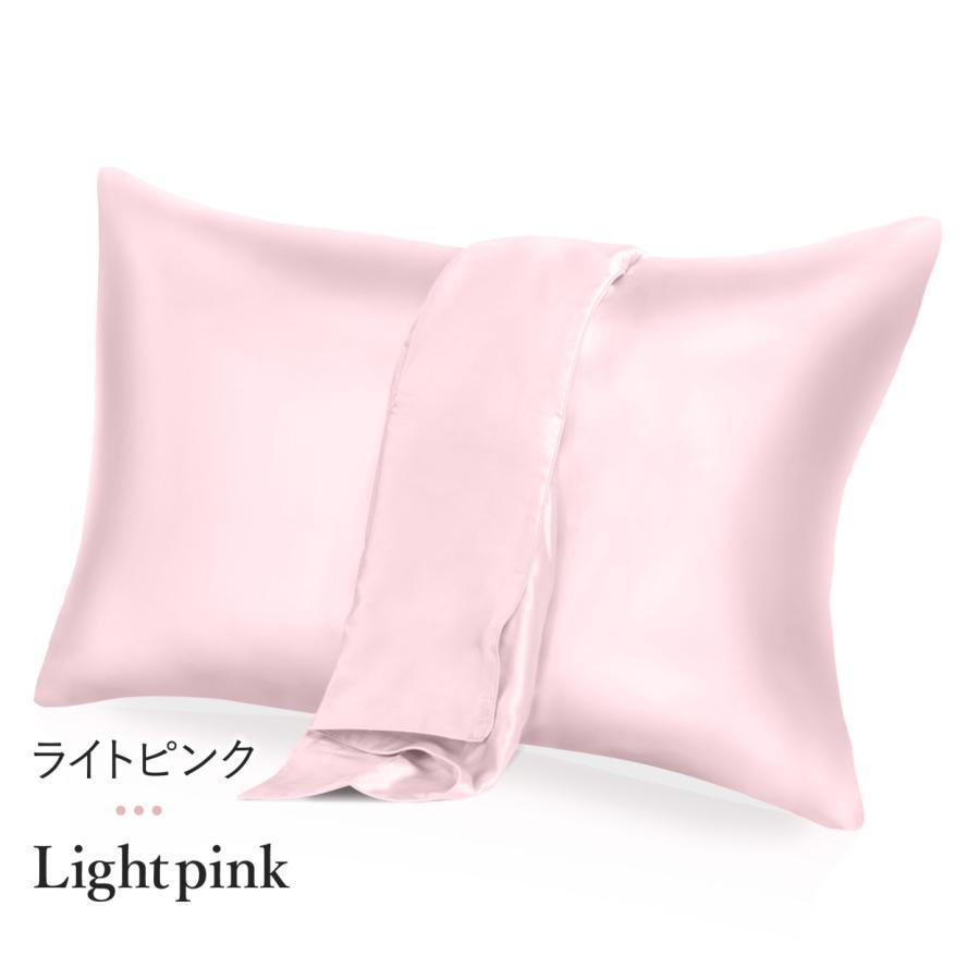 枕カバー シルク まくらカバー ピローケース 抗菌 高品質 敏感肌 ヘアケア 滑らか 安眠 ファスナータイプ パサつき 43×63|shizenshop|16