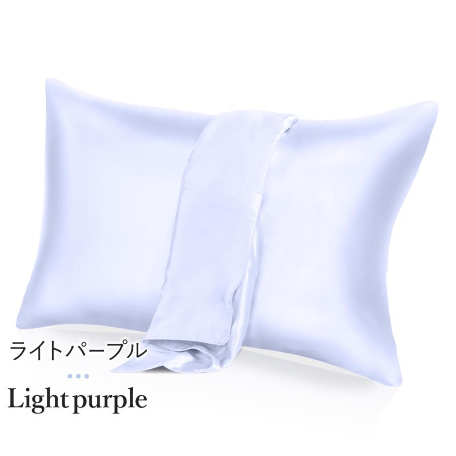 枕カバー シルク まくらカバー ピローケース 抗菌 高品質 敏感肌 ヘアケア 滑らか 安眠 ファスナータイプ パサつき 43×63|shizenshop|19